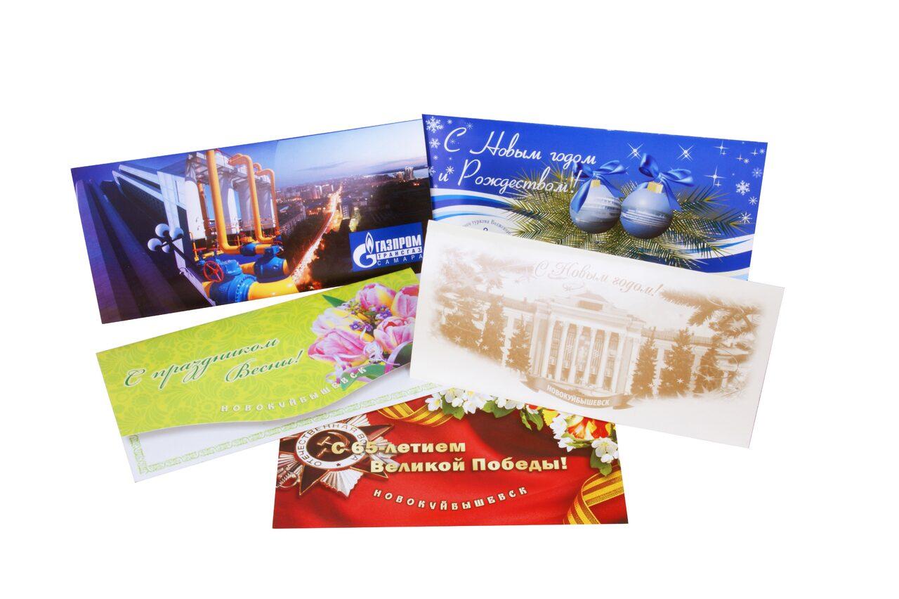Цифровая печать открыток фото